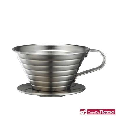 Tiamo K02不鏽鋼咖啡濾杯組附滴水盤量匙<b>2</b>-4人份(HG5050)