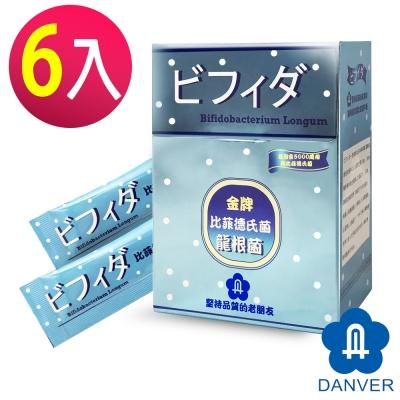 丹華 金牌比菲德氏菌隨身包(3g*30包)*6盒