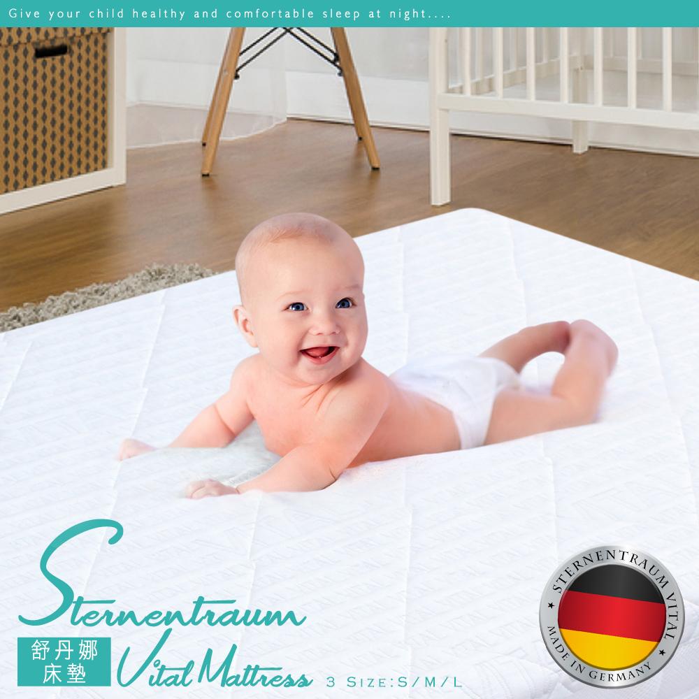 JP Kagu嚴選 德國ARO ARTLANDER 兒童頂級舒適嬰兒床墊-舒丹娜床墊
