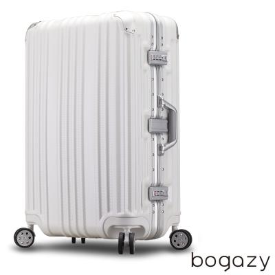Bogazy 星球旅者 29吋PC鋁框霧面行李箱(白色)
