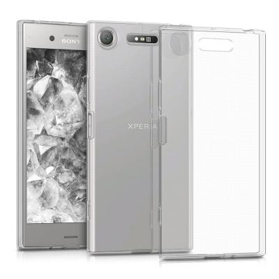 Sony Xperia XZ1 超薄透明手機保護殼 - 買再送保貼