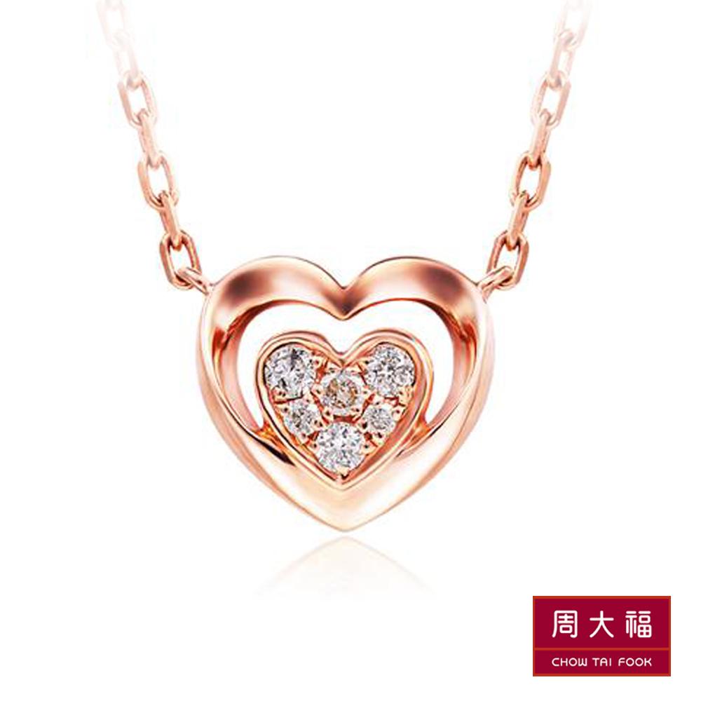 周大福 小心意系列 心心相印鑲鑽18K玫瑰金項鍊 @ Y!購物
