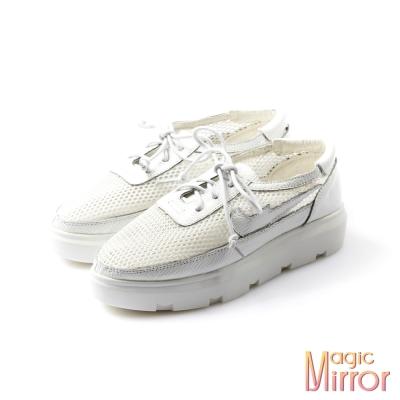 Magic-mirror-網狀鏤空牛皮厚底休閒鞋