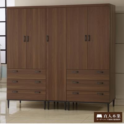 日本直人木業-Industry簡約生活200CM衣櫥-免組裝