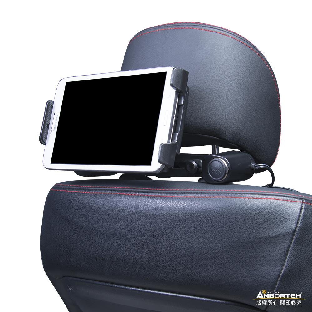 【安伯特】酷電大師 椅背式車充手機架 雙USB充電接頭 手機平板皆可用