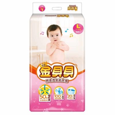 頂級金貝貝棉柔透氣L號紙尿褲(50片x4包)/箱