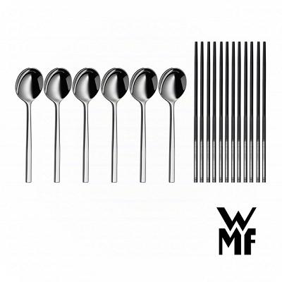 WMF 湯匙筷子12件套組