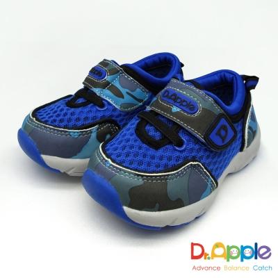 Dr. Apple 機能童鞋 率性迷彩休閒透氣涼鞋款 藍
