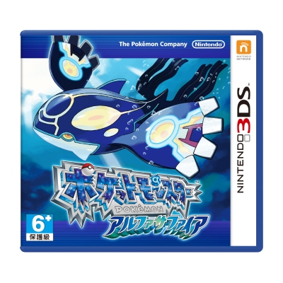 神奇寶貝 始源藍寶石- 3DS 日版 日文版(拆封無鑑賞期)