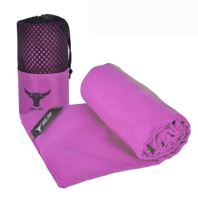 韓國SELPA  科技吸水戶外加大款速乾浴巾 紫色