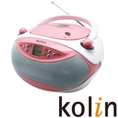 KOLIN歌林 手提式CD音響 KCD-WDC17