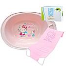 【麗嬰房】HELLO KITTY-嬰兒浴盆+沐浴床優惠組