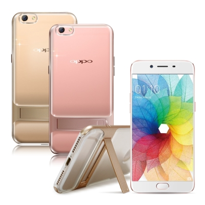 AISURE OPPO R9s 5.5吋 魔法防撞支架手機殼