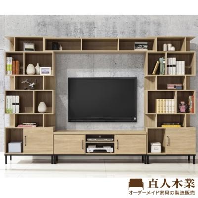 日本直人木業-輕工業風開放310CM電視收納櫃組(310x40x196cm)