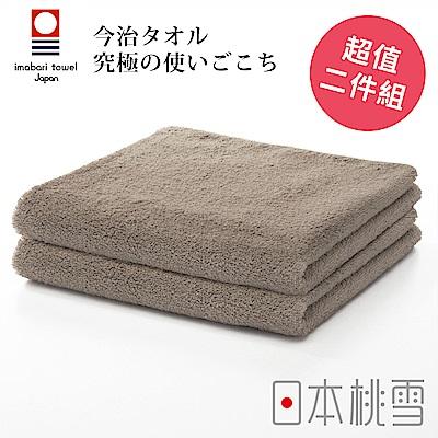 日本桃雪今治飯店毛巾超值兩件組(茶褐)
