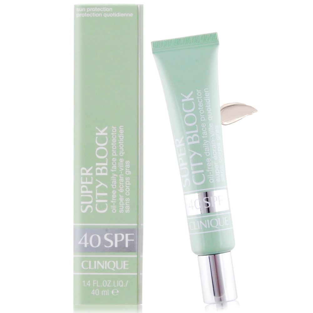 CLINIQUE倩碧 特效防曬隔離霜SPF40 40ml product image 1