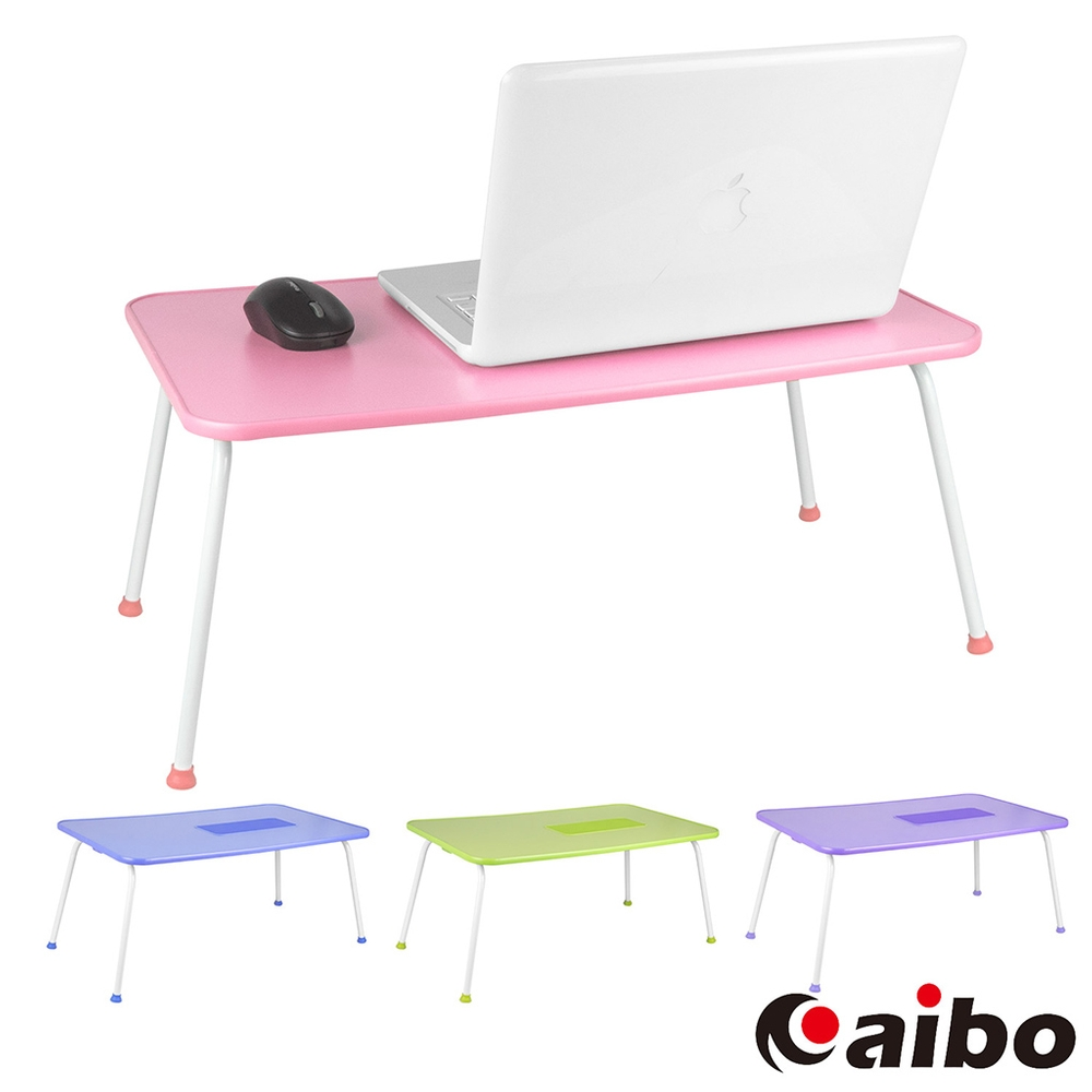 aibo 炫彩雙風扇 多功能折疊NB電腦散熱桌(LY-NB27)