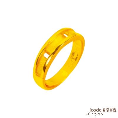 J'code真愛密碼 真愛誓言黃金女戒指