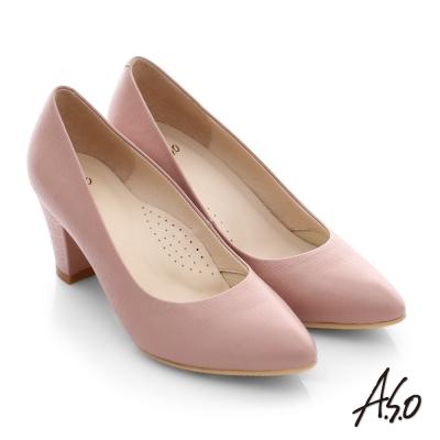 A.S.O 逸麗知性 全真皮素色窩心高跟鞋 粉紅色