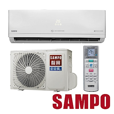 SAMPO 聲寶 8-10坪變坪冷暖分離式冷氣AU-PC50DC/AM-PC50DC