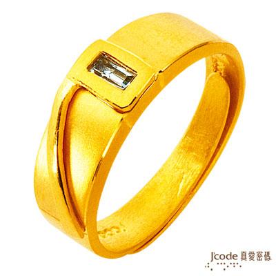 J'code真愛密碼-祈願 純金戒指 (男)