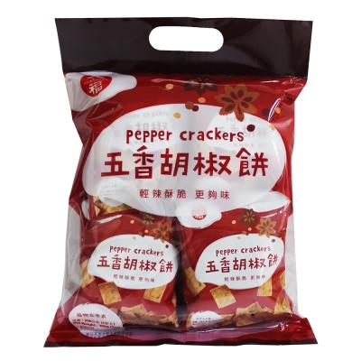 九福 五香胡椒餅(25gX8包)