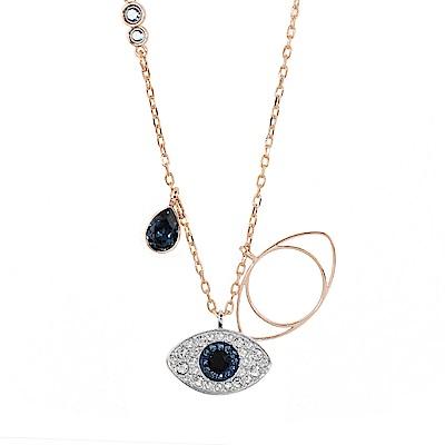 SWAROVSKI 施華洛世奇 吉普賽藍眼亮鑽造型墜飾玫瑰金項鍊
