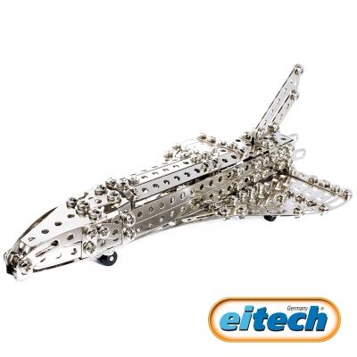 德國eitech益智鋼鐵玩具-宇宙太空梭-C04
