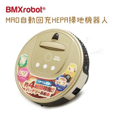 BMXrobot-MAO掃地機器人-香檳金
