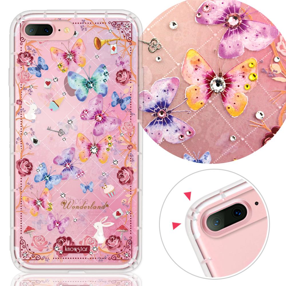 KnowStar APPLE iPhone7 Plus 奧地利水晶防摔手機鑽殼-舞魅蝶