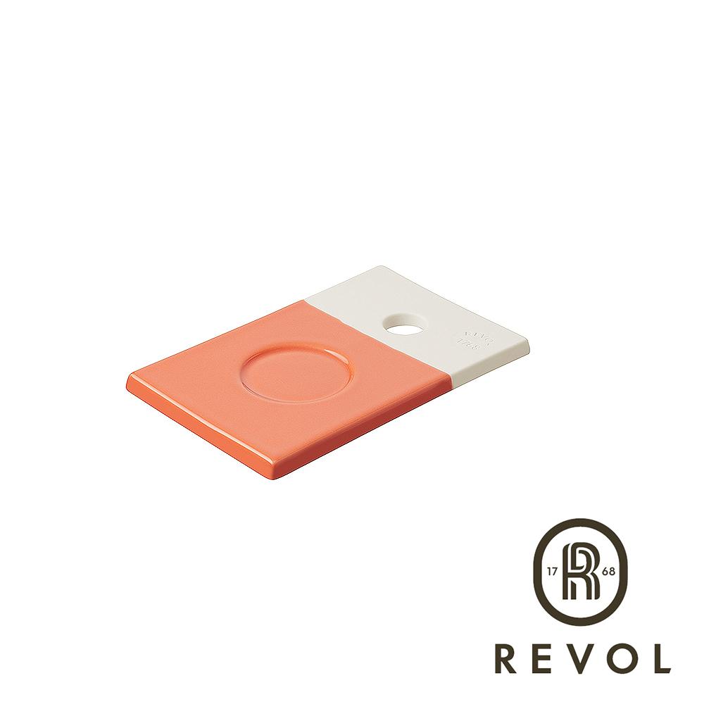 法國REVOL Color Lab 雙色底碟(橘)