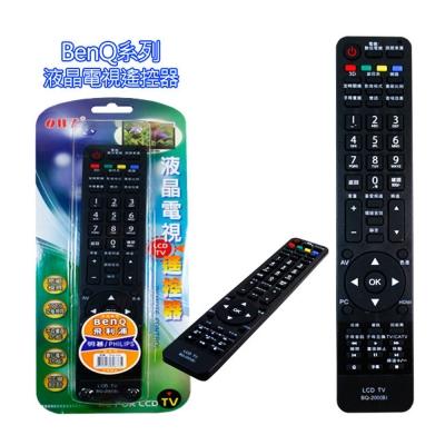【OWL】BENQ液晶電視遙控器TBQ200