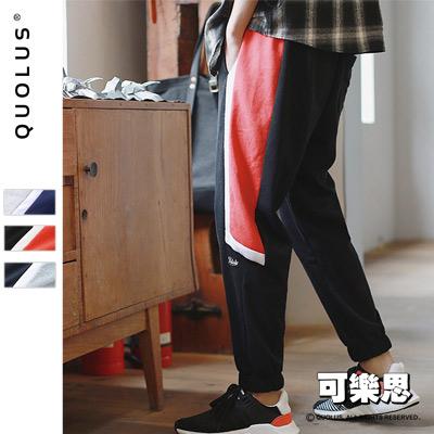 可樂思 寬版條紋 縮口 棉褲-共三色