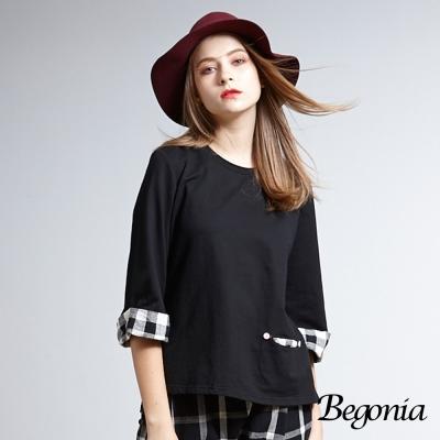 Begonia 格紋袖鈕釦口袋棉上衣(共兩色)