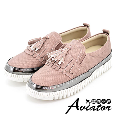 Aviator*韓國空運-正韓製學院風皮革雙層流蘇懶人鞋-粉