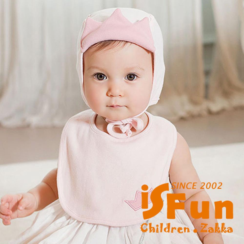 iSFun 皇冠公主 嬰兒綁帶棉帽圍兜領巾組 粉