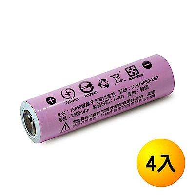 iNeno  18650  韓系三星高效能鋰電池  2600 mah (台灣BSMI認證) 4 入