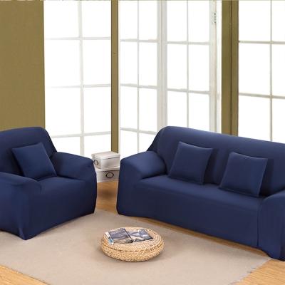 日創優品 超柔高彈性-藏青彈性沙發套 -單人/雙人/三人沙發套-1+2+3
