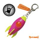 Dreams Projector Rocket 火箭怪獸投射燈鑰匙圈 - 粉紅/三眼怪