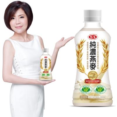 愛之味 純濃燕麥(290mlx24入)