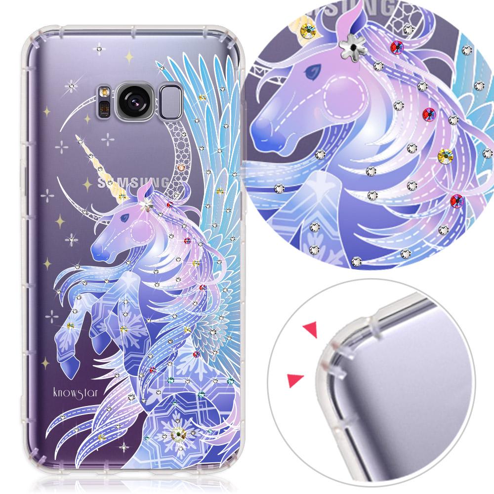 KnowStar 三星 Galaxy S8 奧地利水晶彩繪防摔手機殼-凜