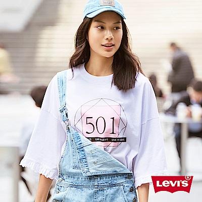 Levis T恤 女裝 七分袖 501印花 白色
