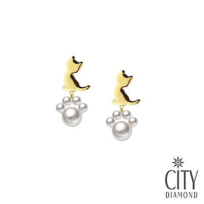 City Diamond引雅【東京Yuki系列】18K日本天然珍珠喵掌黃K耳環