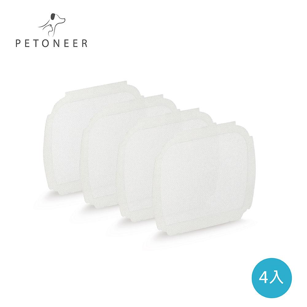 Petoneer寵物智能飲水機-馬達濾片4入組
