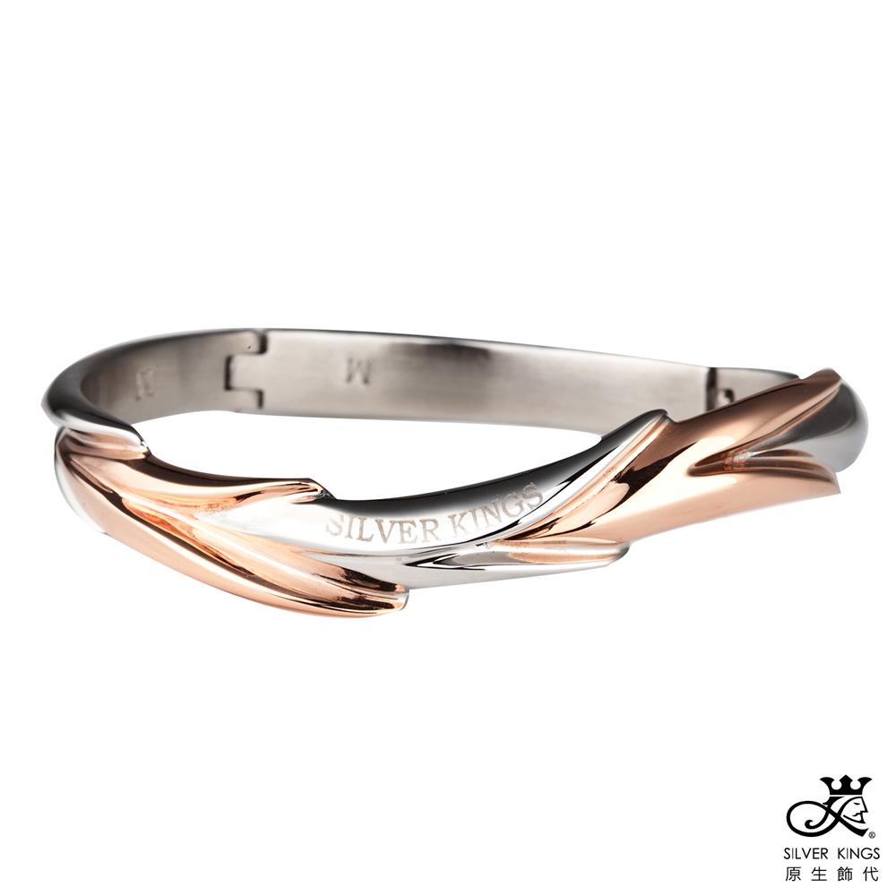 原生飾代SilverKings-無限延伸-316L白鋼手環-玫瑰金