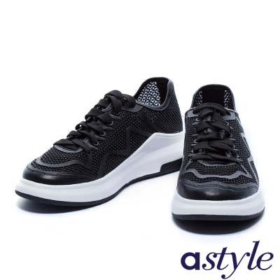 休閒鞋 astyle 經典超舒適綁帶運動休閒鞋-黑