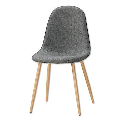 Bernice-艾德北歐風餐椅/單椅(兩色可選)-45x52x87cm