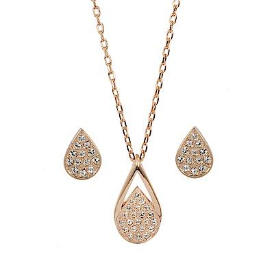 SWAROVSKI 施華洛世奇 梨形鏤空水晶玫瑰金項鍊+耳環組合