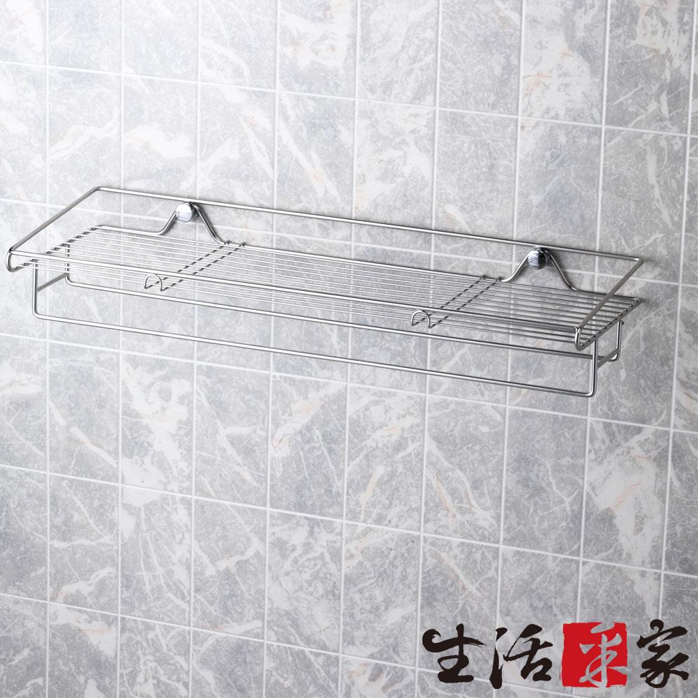 ◤台灣製◢衛浴專用不鏽鋼寬型便利收納棚