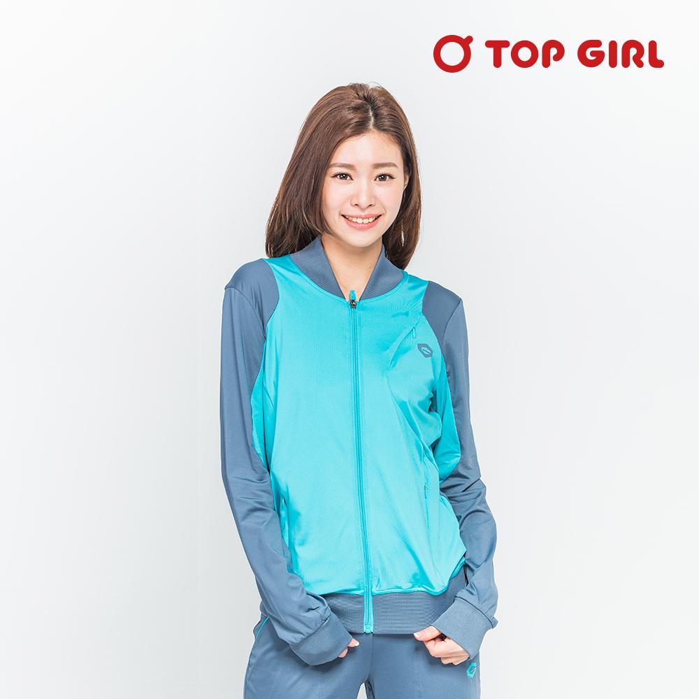 TOP GIRL立領休閒外套-中綠